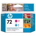 hp-c9383a-72-printhead-magenta-130ml-1.jpg